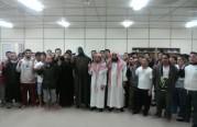 بشرى 30 مسلم جديد في شركة ازميل