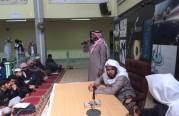كلمة في مدرسة الملك فهد صباح هذا اليوم.