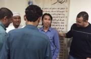 مسلم جديد من الجالية الفلبينية ولله الحمد