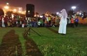 برنامج زيارة حدائق الأحياء هذه الليلة و إلقاء كلمة للداعية رامي الغروي.
