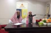 المشاركة في محاضرة بمكتب الجاليات بالخفجي للجالية البنغالية.