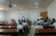 لقاء الجمعة لتعليم الجالية الغانية في المكتب.