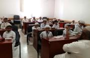 برنامج نور لتعليم اطفال الجالية الاردية.