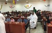 ملتقى الأطفال للجالية المليبارية.