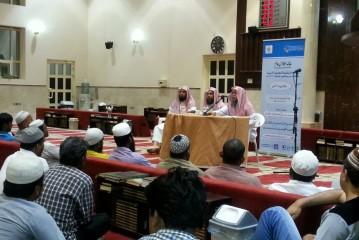 محاضرة الداعية أحمد مختار بجاليات رأس تنورة يوم الخميس 28 رجب .