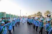 زوايا متفرقة من حملة نحميها-الزاوية الرابعة المسيرة .