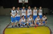 مسابقة كرة السلة للجالية الفلبينية .