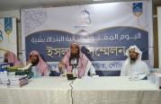 إلقاء محاضرة في اليوم المفتوح للجالية البنغالية والذي باشراف مكتب الجاليات بغرب الدمام.