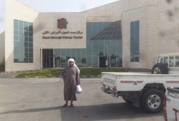 برنامج زيارة المستشفيات للإخوة في إدارة الدعوة والإرشاد