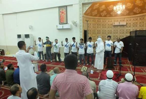 اسلام ٩ فلبينين بالنقطة الدعوية في سوق الجبيل بالمسجد الكبير بالجبيل