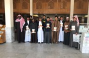 زياره طلاب التوعية الاسلامية بمدارس الجبيل الاهلية